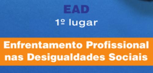 Diferenca-e-Enfrentamento-Profissional-nas-Desigualdades-Sociais-e1480691855145-800x400-290x140